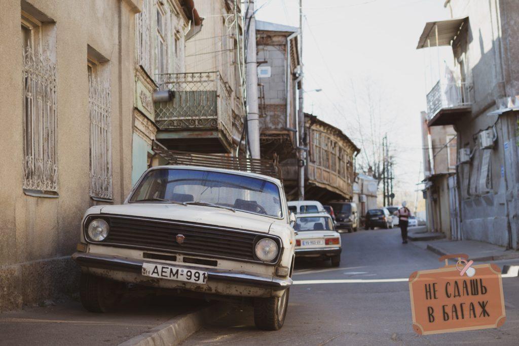 Район Авлабари в Тбилиси