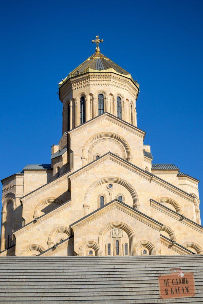 Цминда Самеба - главный собор Грузии