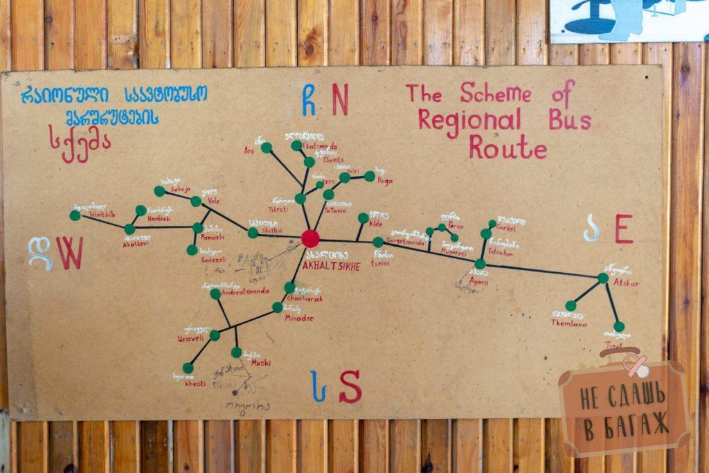 Карта автобусов на автовокзале Ахалцихе