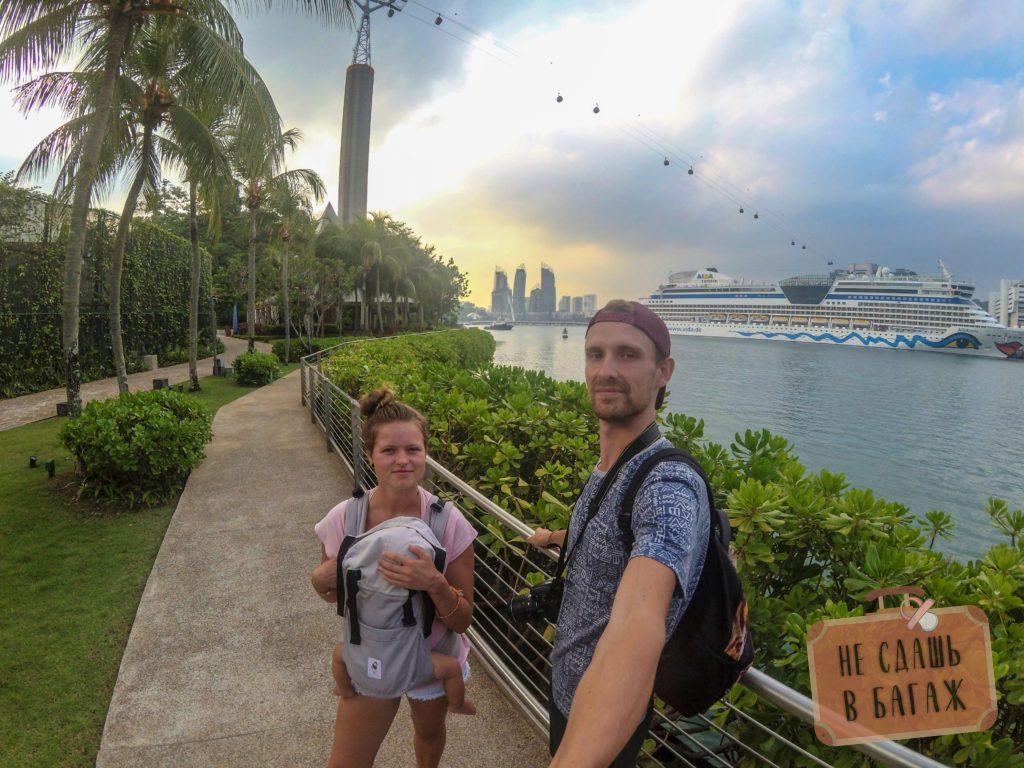 сентоза сингапур