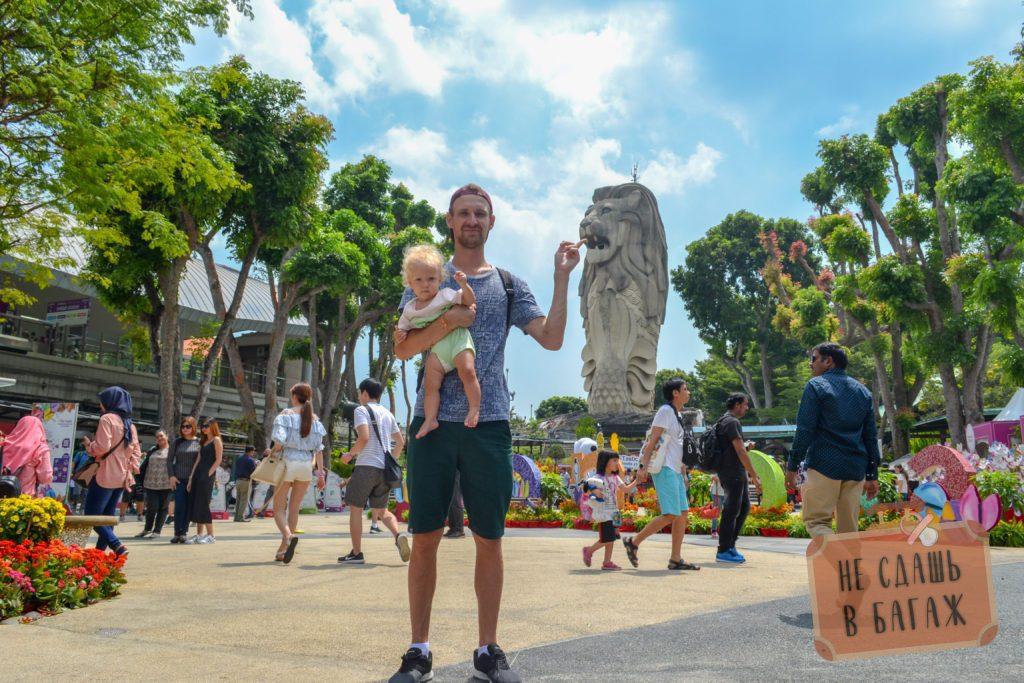 Мерлион на Сентозе в Сингапуре