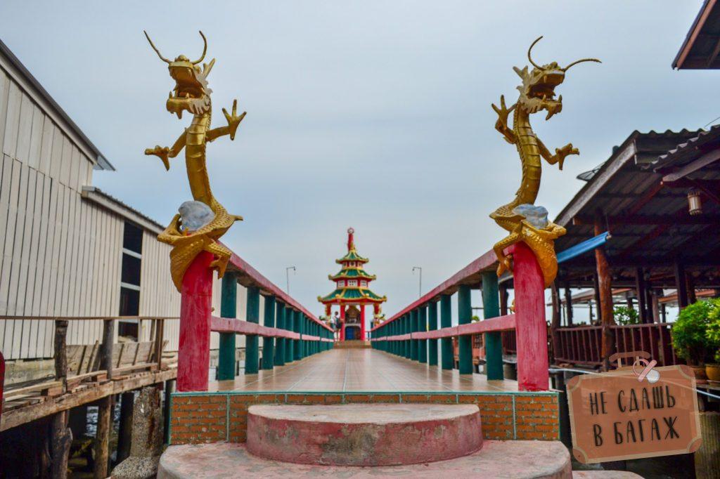 Китайский храм в Old Town