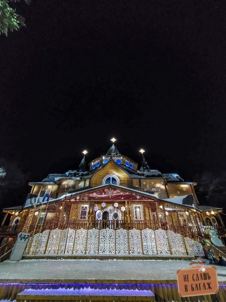 Дом Деда Мороза