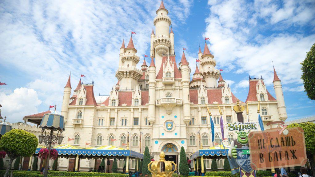 Замок Шрека в Universal