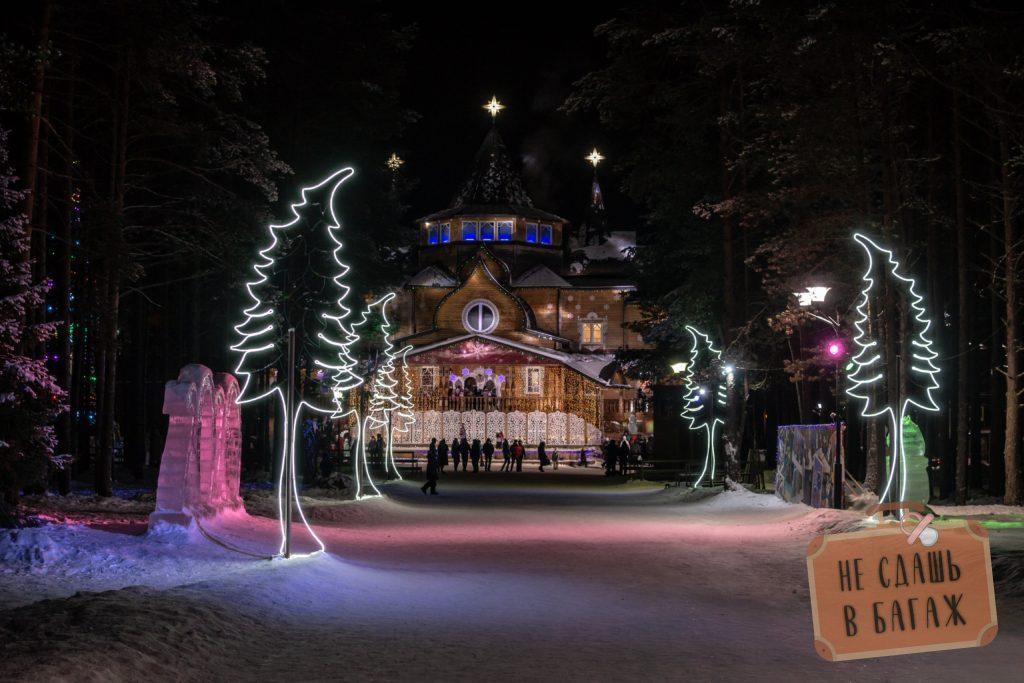 Резиденция Деда Мороза вечером