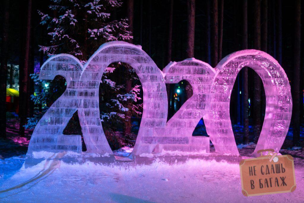Новый год в Великом Устюге на вотчине Деда Мороза