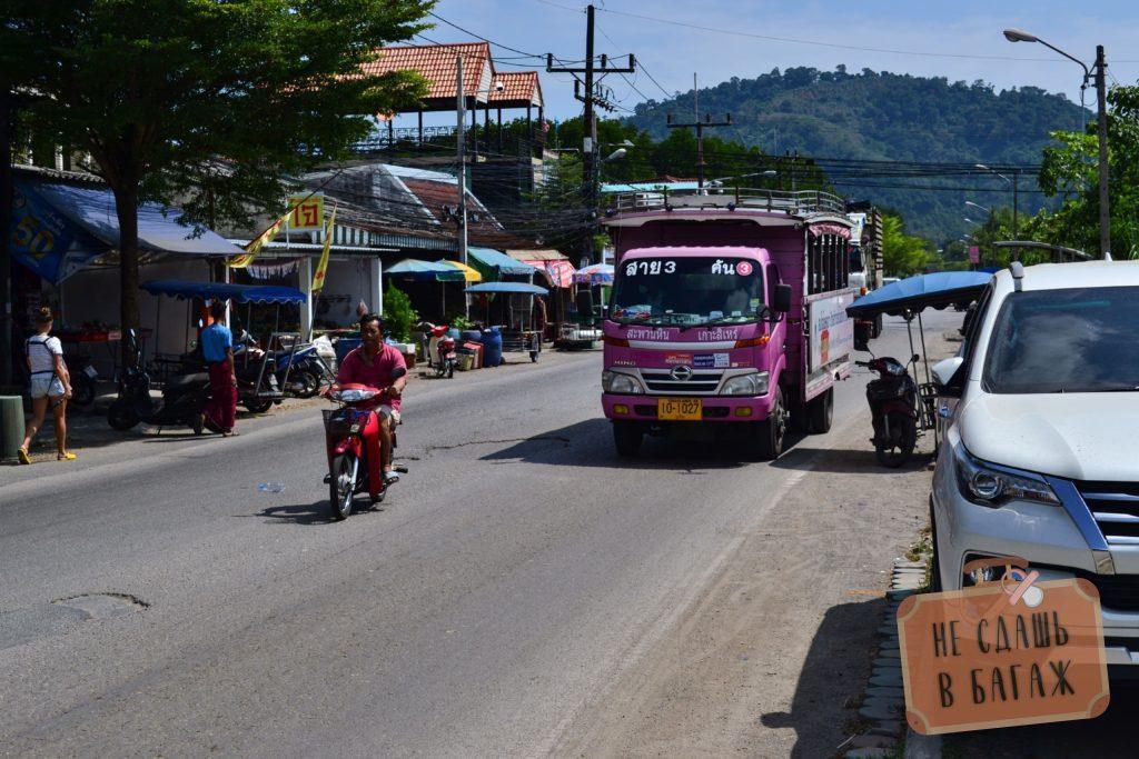 Розовый автобус №3