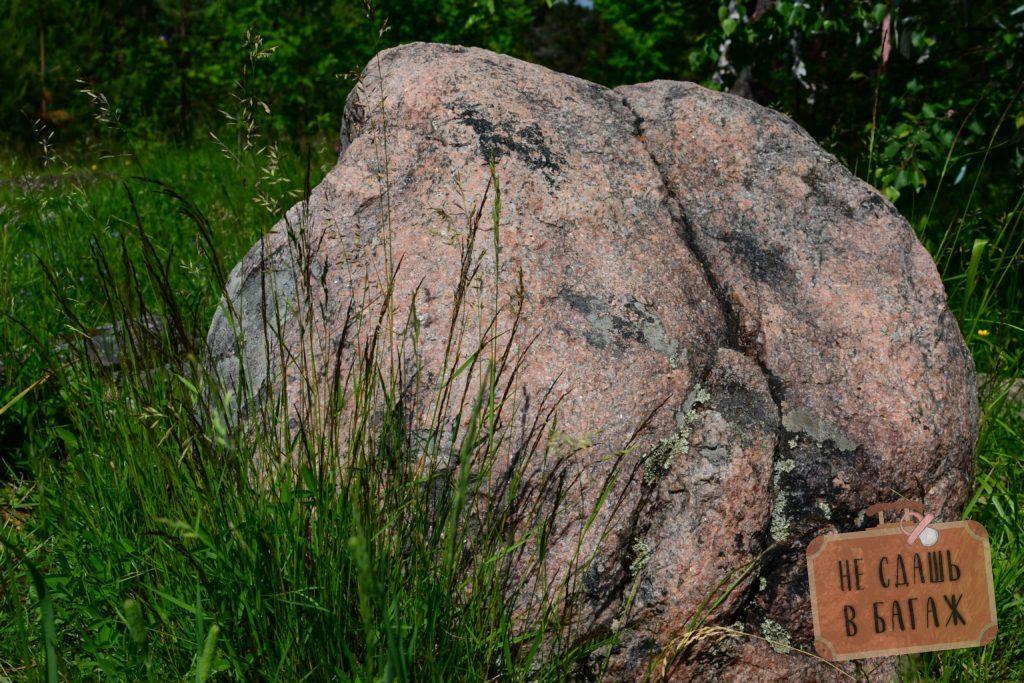 Камень женского здоровья