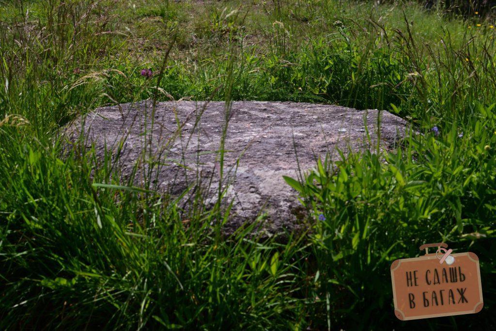 Камень спины