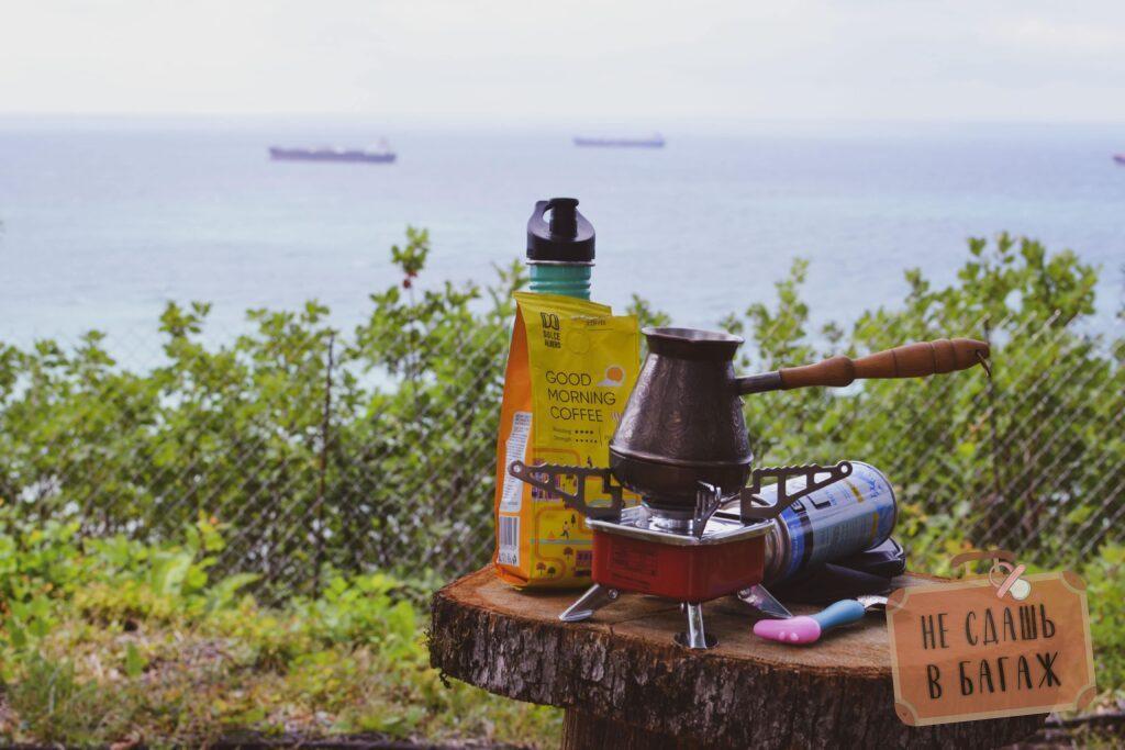 """Кофе с видом на море в кемпинге """"На высоте"""""""