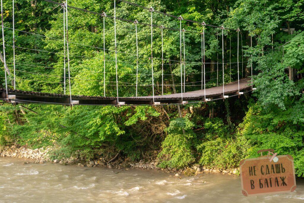 Подвесной мост в гуамском ущелье