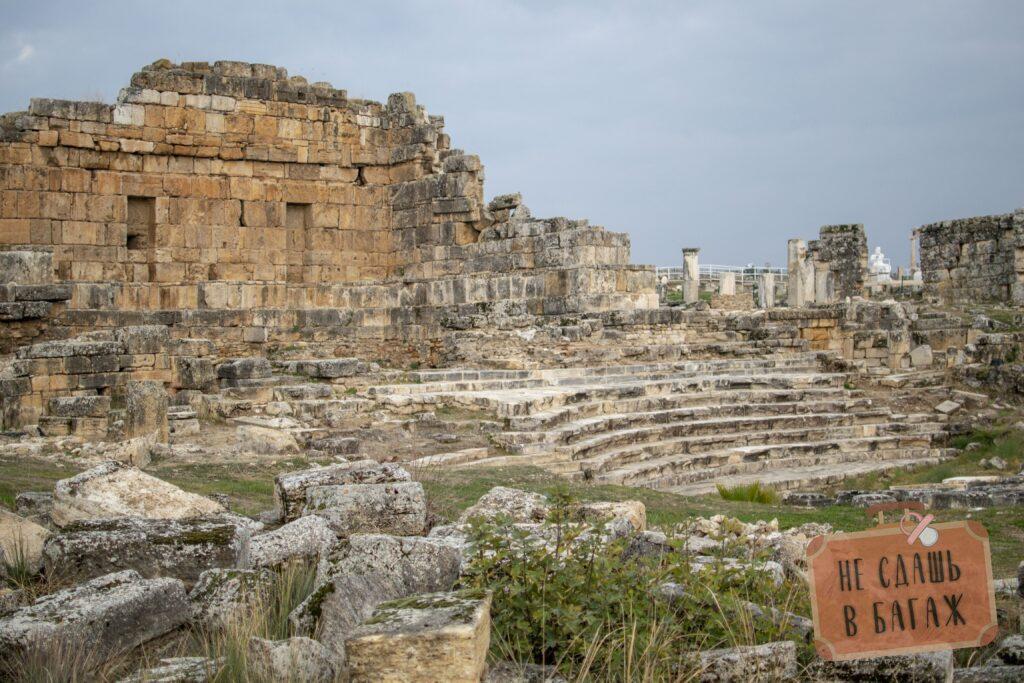 Амфитеатр Иераполис