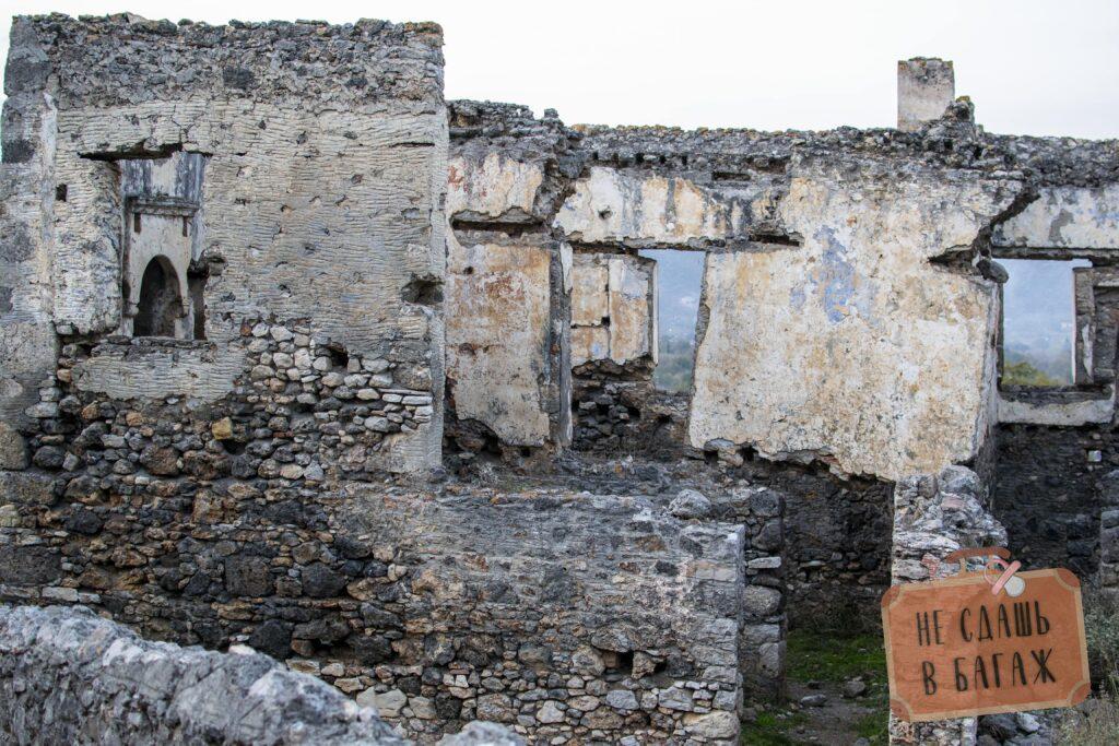 Заброшенный город Каякей