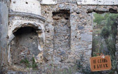 Разрушенная печь в Каякей