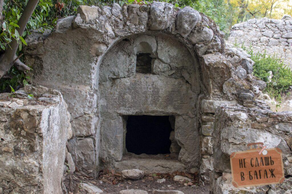 shrift na grobniwe