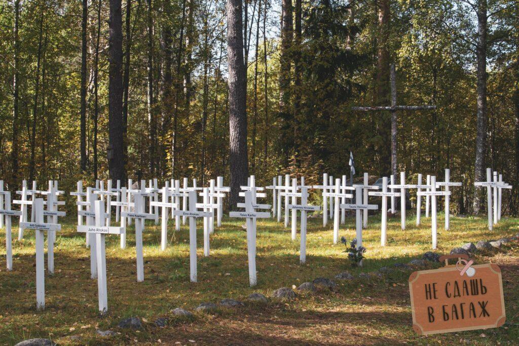 Финское кладбище у кирхе Лумиваара
